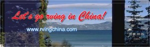 Let's Go RVing in China