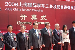 RVIA President Richard Coon (center) during the opening ceremony of the 2008 China RV and Camping Show.
