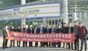 A portion of the Chinese delegation that attended the National RV Trade Show last December in Louisville, Ky.