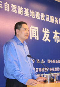Yang Lin, general manager of El Monte RV, China, introduces operation of RV service centers during a press briefing at the State Council Information Center in Beijing, May 29,