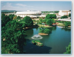 Von Braun Center, site of the Alabama RV Super Show